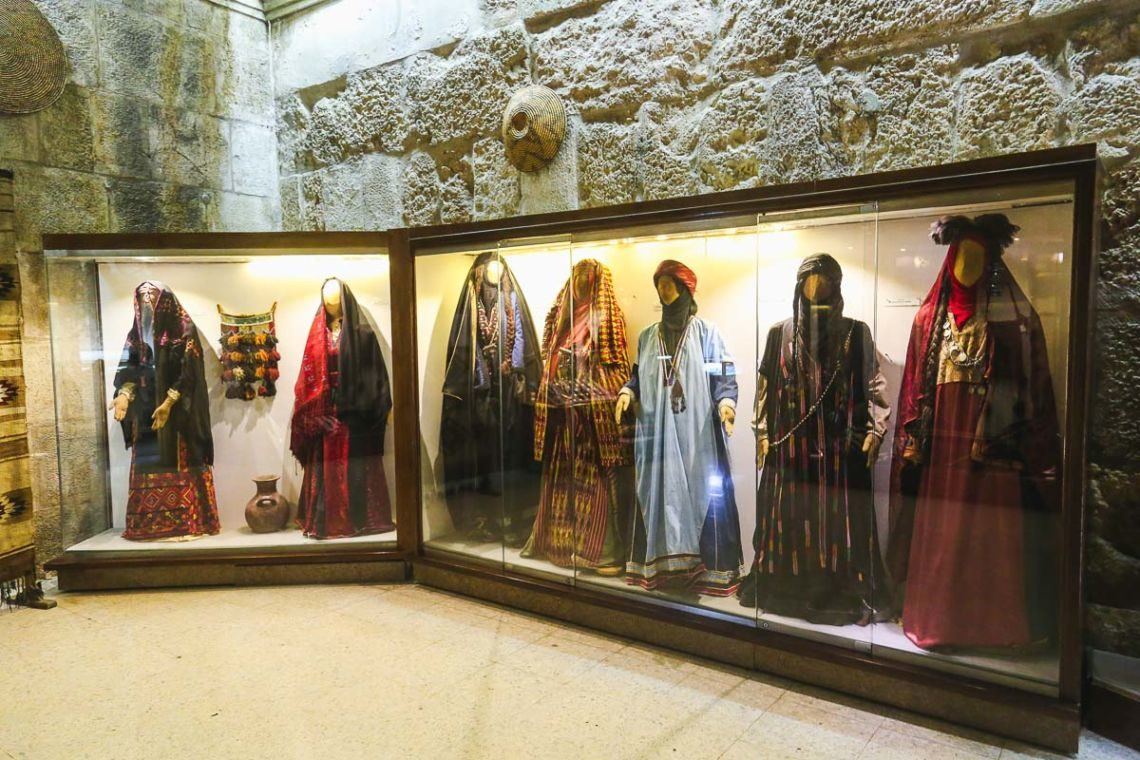 The Folklore Museum amman